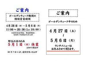 1905gw用web-01
